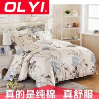 OLYI 纯棉床上用品四件套 全棉斜纹活性印花床单式家纺四件套 床品四件套 床上四件套