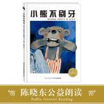 宋史 1--40册(二十四史繁体竖排)