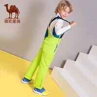 骆驼童裤冬季新款儿童保暖冲锋裤男童长裤休闲吊带裤滑雪裤背带裤