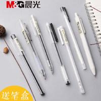 无印风中性笔 本味系列0.5水笔0.35mm学生用韩国小清新可爱优品简约ins黑色按动签字笔水性笔芯用品