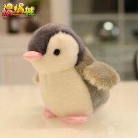可爱超萌小企鹅公仔迷你小号布娃娃毛绒玩具玩偶生日礼物女孩公主