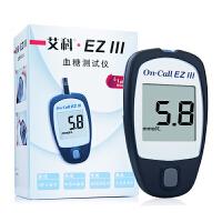 艾科 血糖试纸EzⅢ型血糖仪 血糖试纸(独立装) 25片(带针)+25酒精棉