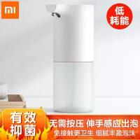 xiaomi/小米米家自�酉词�C套�b 智能家用�和��l生�g抑菌感��泡沫洗手液