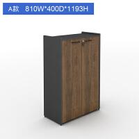 工业风木质办公文件柜带锁落地小柜子办公室家具隔断矮柜现代简约 A款 810W*400D*1193H 18mm