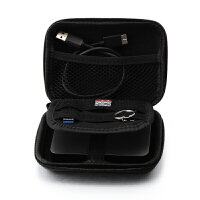移动硬盘包2.5英寸希捷保护套鼠标充电宝东芝纽曼wd西部数据线耳机U盘收纳包盒防水多功能防震便携