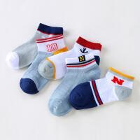 【2件3折价:38】小猪班纳童装袜子(五双装)2