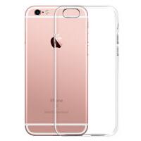 捷力源 iphone6s手机壳 iPhone6splus手机壳 套 苹果6splus保护套 苹果6保护壳 苹果6手机套