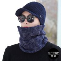 帽子男冬天户外加绒保暖毛线帽东北棉帽子骑车防风保暖针织帽围脖新品
