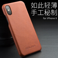 包邮支持礼品卡 iPhoneX 手机壳 真皮 苹果X 简约 牛皮 保护套 苹果iphone x 10后盖 时尚 皮套
