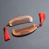 【新品特惠】结婚漱口杯一对陶瓷牙缸情侣牙杯洗漱杯子套装刻字红色牙杯定制