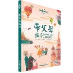 LP�Ц改嘎眯�-孤��星球Lonely Planet旅行指南系列-�Ц改嘎眯�