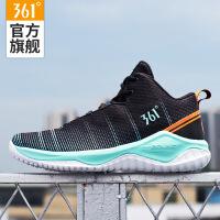 361度男鞋运动鞋2018年秋季耐磨训练篮球鞋男高帮战靴训练鞋