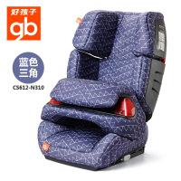 【当当自营】【支持礼品卡】好孩子CS612安全座椅汽车用9个月-12岁车载安全坐椅 isofix接口 CS612-N3