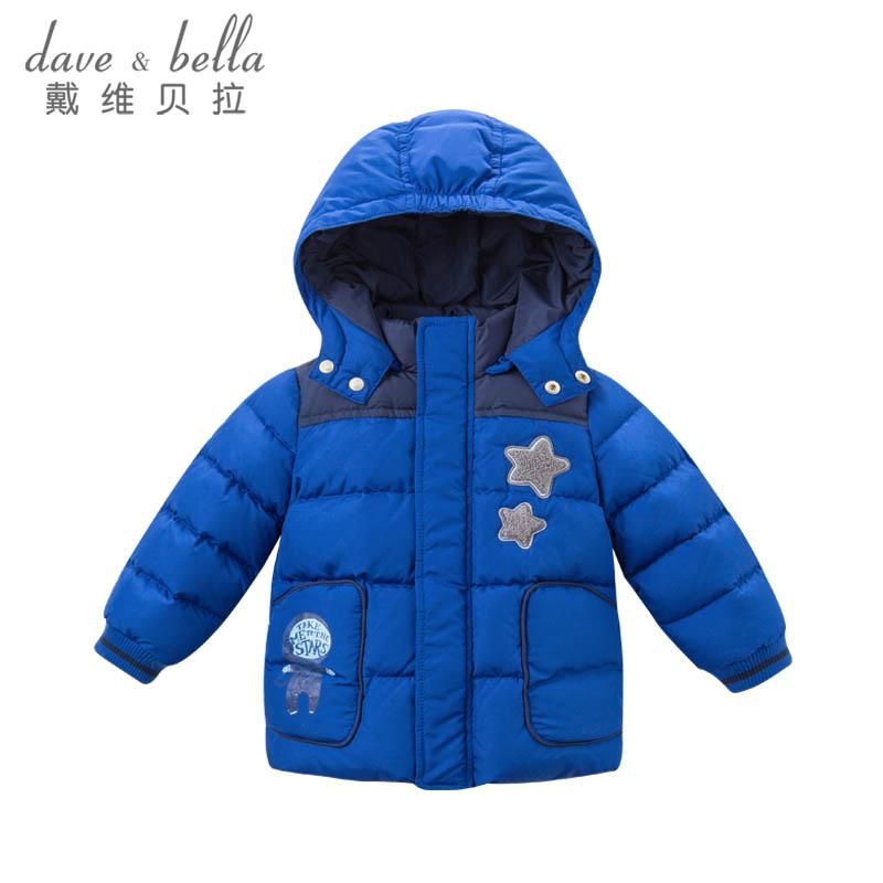 davebella戴维贝拉冬季羽绒服男童加厚保暖羽绒服DBZ6689戴维贝拉 每周二上新  0-6岁品质童装