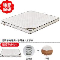 床垫 1.5m经济型1.8米酒店乳胶软硬两用定做弹簧床垫20公分