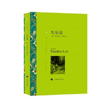 失乐园(pdf+txt+epub+azw3+mobi电子书在线阅读下载)