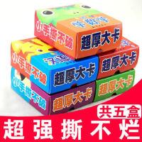 宝宝看图识字卡片撕不烂 3-4-6岁幼儿童学习数字汉语拼音小孩认字