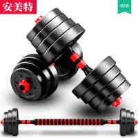 哑铃男士健身家用20/30公斤特价亚玲锻炼器材可调节亚玲男一对