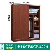 推拉门衣柜现代简约经济型实木柜子卧室简易收纳组装木质衣橱 2门 组装