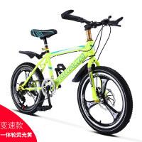 儿童山地自行车变速6-7-8-9-10-11-14岁男女孩脚踏20寸小学生单车新品
