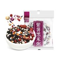 燕之坊紫薯黑米粥紫米红豆莲子花生红小豆营养五谷杂粮八宝粥原料