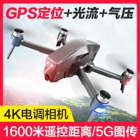 4DR/C专业级折叠无刷GPS返航高清航拍无人机遥控飞机航模四轴飞行器