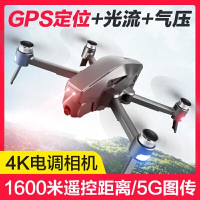 4DR/C专业级折叠无刷GPS返航高清航拍无人机遥控飞机航模四轴飞行器 4k高清 GPS定位 自动返航 低电量返航