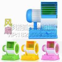 迷你USB小电风扇空调无叶制冷大风力学生宿舍便携式小型可充电