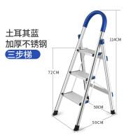 不锈钢梯子家用折叠加厚人字梯室内多功能伸缩楼梯工程叉梯 (全踏板14CM)加厚款 不锈钢七步梯 橙色