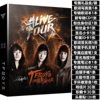 tfboys我们的时光专辑王俊凯王源易烊千玺写真集周边海报明信片CD等限量礼盒