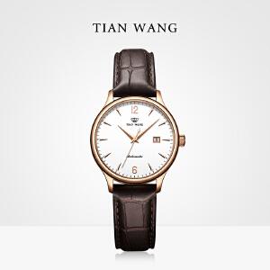 新品 天王表女士手表全自动机械表 皮带腕表休闲个性时尚防水女表LS5844