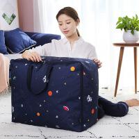 装被子的袋子收纳袋防潮超大学生大容量整理袋衣服行李搬家打包袋