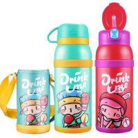 物生物儿童水杯防摔吸管杯幼儿园两用带吸管小学生保温杯宝宝杯子