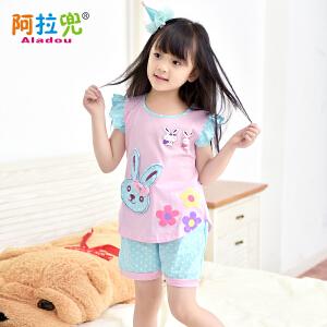 阿拉兜女童短袖纯棉儿童睡衣夏季小女孩儿童家居服卡通中大童睡衣两件套 33641