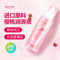 【情趣用品】谜姬 水溶性长效润滑人体润滑油60ML 情趣成人性用品