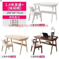 白色书桌简约现代北欧实木电脑桌家用学生写字台日式书桌带抽屉