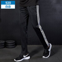 运动长裤男季速干宽松收口束脚小腿篮球健身训练跑步足球裤