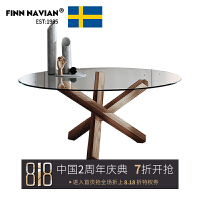 限时折进口黑胡桃木餐台圆形玻璃餐桌人设计师家具
