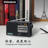 PANDA/熊猫 T-01老年人广播收音机全波段老人插卡可充电便携式fm调频半导体老年用的随身听歌机小型新款 小 可充