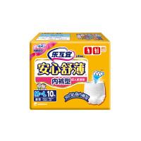 乐互宜 安心舒薄内裤型老年成人尿不湿纸尿裤尿垫护理垫M~L 10片