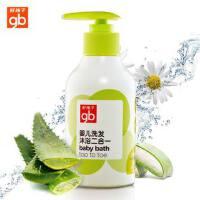好孩子婴儿洗发沐浴露 儿童洗发沐浴二合一 220ML2件装A10602