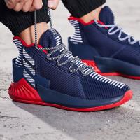adidas阿迪达斯男子篮球鞋2018新款DROSE罗斯运动鞋AQ0036