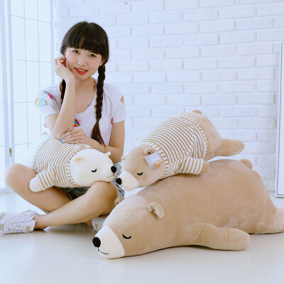 毛绒玩具北极熊公仔 创意海洋动物布娃娃 大号趴趴熊抱枕儿童礼品