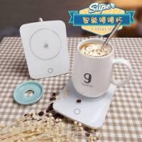 恒温带盖勺马克杯55度暖暖加热保温杯子陶瓷咖啡牛奶情侣创意水杯