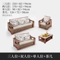 实木沙发组合现代三人转角布艺橡木冬夏两用整装储物新中式木家具 单人位+双人位+三人位+茶几 双色可选联系客服 组合