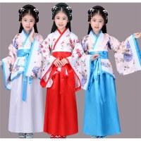 元旦节儿童古装七仙女服装女童唐装汉服贵妃公主裙小女孩古筝表演