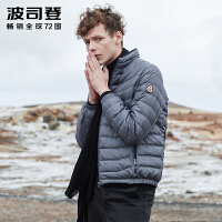 波司登2018秋冬季新款轻薄羽绒服男短款修身青年休闲潮