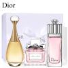 Dior迪奥香水小样套装三件组合套(真我5ml+魅惑5ml+花漾5ml)送蝴蝶结定制礼盒+送专柜袋