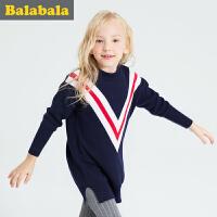 【9.20超级品牌日】巴拉巴拉童装女童毛衣套头中大童上衣2016冬装新款儿童针织衫女