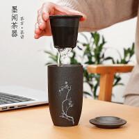 陶瓷过滤杯子茶杯带盖茶水分离泡茶杯办公室个人陶瓷杯喝茶杯定制